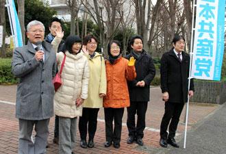 新成人にエールを贈る日本共産党新座市議団