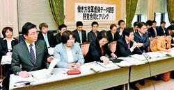 ねつ造データーで「働き方改革法」は撤回を!野党6党が合同ヒアリング