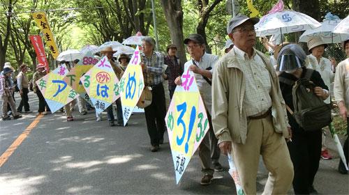 プラカードコンテストで二等の「アベはやめろ」を掲げてデモする年金者組合新座支部