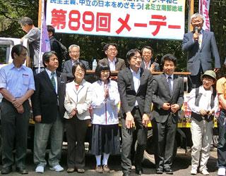 日本共産党新座市議団も参加