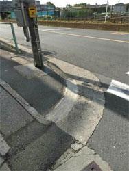 野寺小前 歩道の段差解消