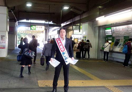 月曜定例の駅頭朝宣伝で議会報告を配布(新座駅)