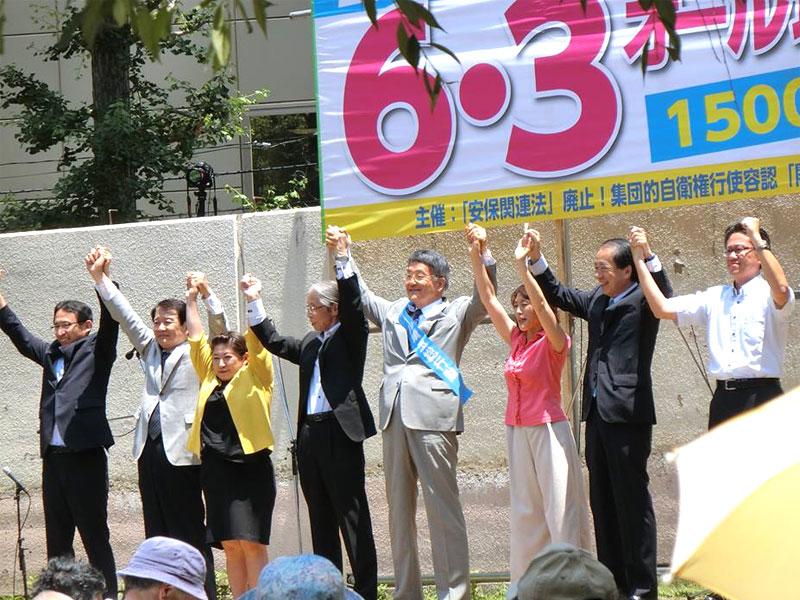 「立憲主義を取り戻す!戦争させない!9条こわすな!6・3オール埼玉総行動」