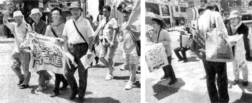 核兵器のない世界、非核の日本を! 国民平和大行進出発集会