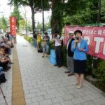 日欧EPAに抗議する紙智子参院議員たち