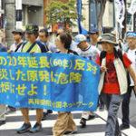 「東海第二原発の運転延長反対」