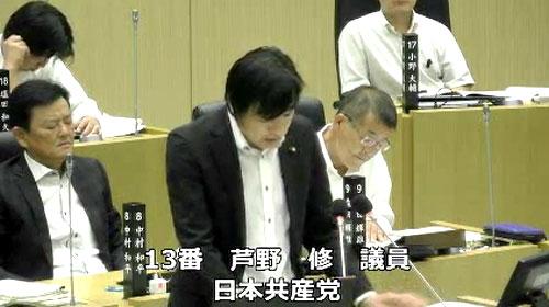 【新座市議会 録画配信】2018年9月14日 本会議 一般質問