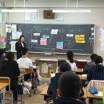 『夢の教室』を視察