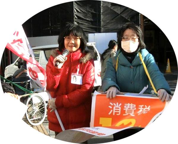 共産党市議団・後援会で署名行動