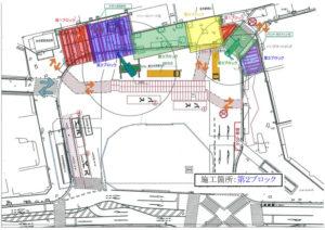 志木駅南口の大屋根設置工事の仮設計画