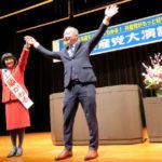 日本共産党大演説会を開催