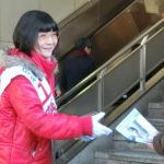 埼玉県議選 日本共産党 工藤かおる候補が善戦
