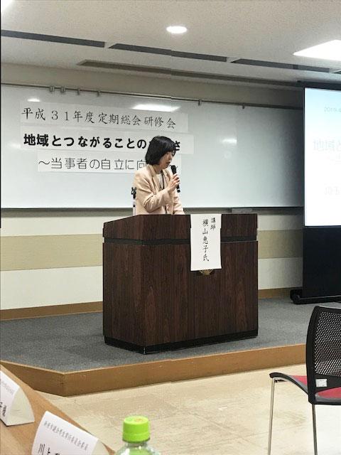 講師 埼玉県立大学の横山恵子先生