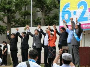 「立憲主義を取り戻す!戦争させない!9条壊すな!」オール埼玉総行動