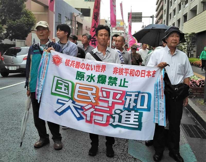核兵器禁止条約を批准する政府に 国民平和大行進新座出発集会開催