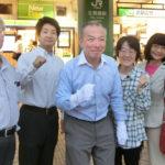 当選した伊藤岳氏(中央)と新座市議団、工藤かおる前市議