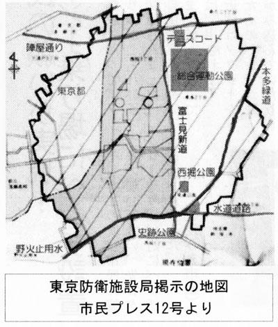 東京防衛施設局掲示の地図 市民プレス12号より