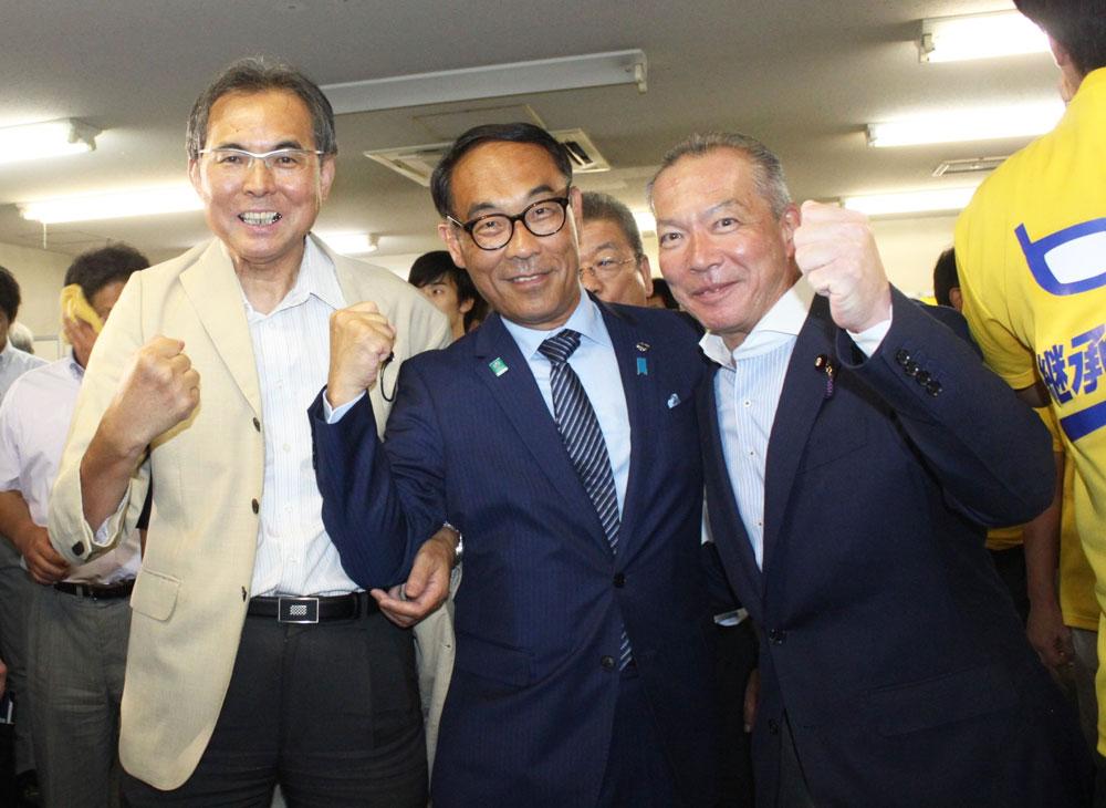 当選を喜ぶ大野もとひろ候補、伊藤岳参院議員(右)、村岡正嗣県議(左)
