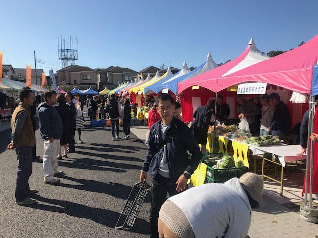 新座快適みらい都市市民まつり 第46回収穫祭開催