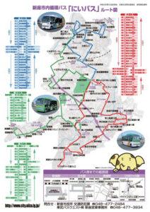 新座市内循環バス「にいバス」ルート図