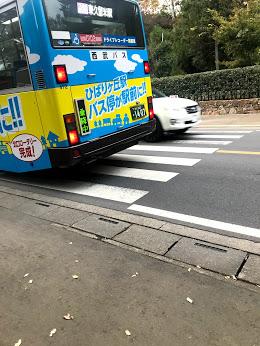 「平林寺入りロ前」のバス停