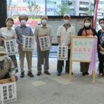 志木駅で救援募金に取り組む