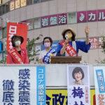 前列右が、梅村さえこ衆議院比例北関東ブロック予定候補