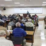 石島市議の話に耳を傾ける参加者