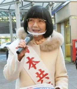工藤かおる衆議院埼玉4区予定候補