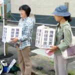 ひばりヶ丘駅での募金活動