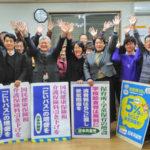 新座市議選 日本共産党 6人全員当選!