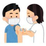 新座市のコロナワクチン情報