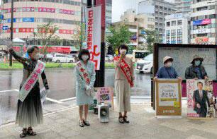 左から嶋田好枝市議、工藤かおる予定候補、梅村さえ子比例予定候補
