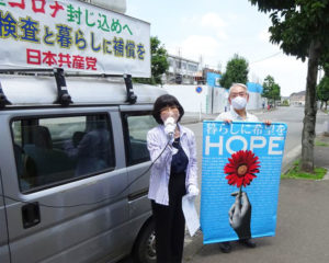 工藤かおる(衆議院埼玉4区予定候補)