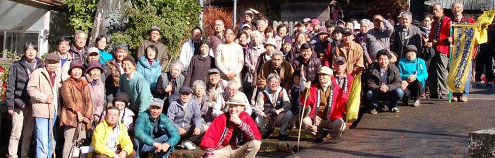 日本共産党新座市議団と仲間たち2