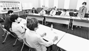 介護保険制度の抜本的転換を求める要望・要求を述べる小島美里さん(右)=27日、参院議員会館