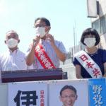 左から、伊藤岳参院議員、塩川てつや衆院議員、工藤かおる予定候補