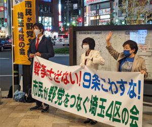 左から、れいわ新選組田島つよし氏、共産党工藤かおる氏、社民党池田まさよ氏